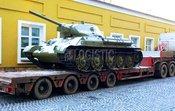 Перевозка грузов военного назначения0