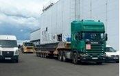 Перевозка прочих грузов10
