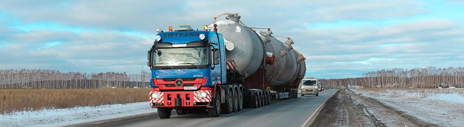 Перевозка негабаритных грузов в Беларусь