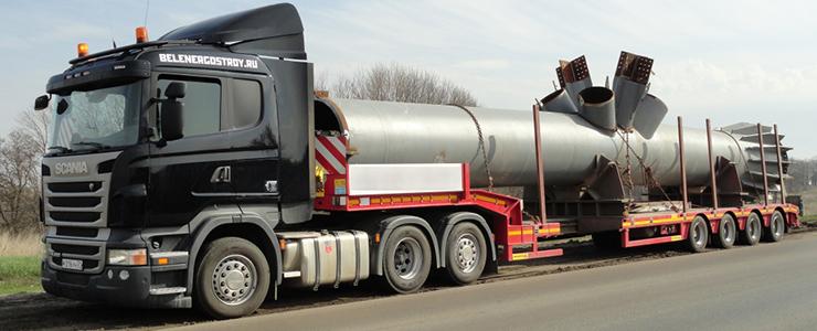 Перевозка негабаритных грузов в Воронеж