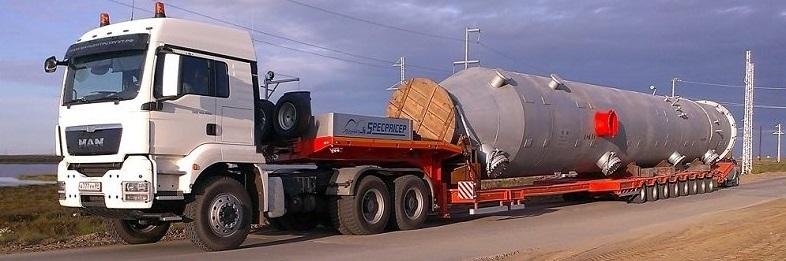 Перевозка негабаритных грузов в Новороссийск